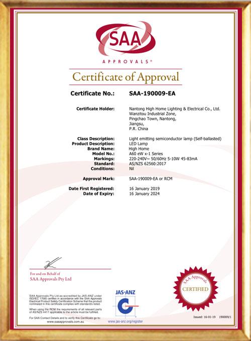 SAA certiticate for Australia New zealand markt